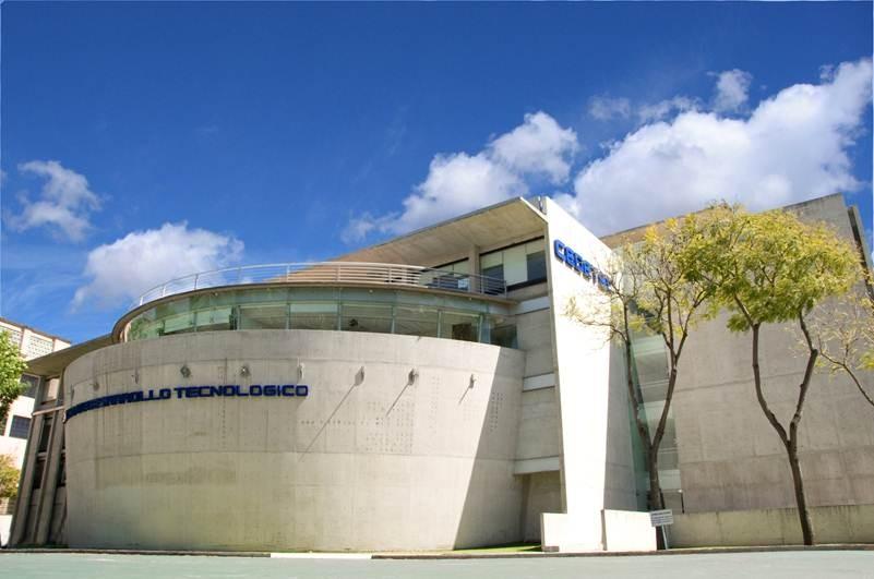 Tec-Campus-Ciudad-de-Mexico.jpg