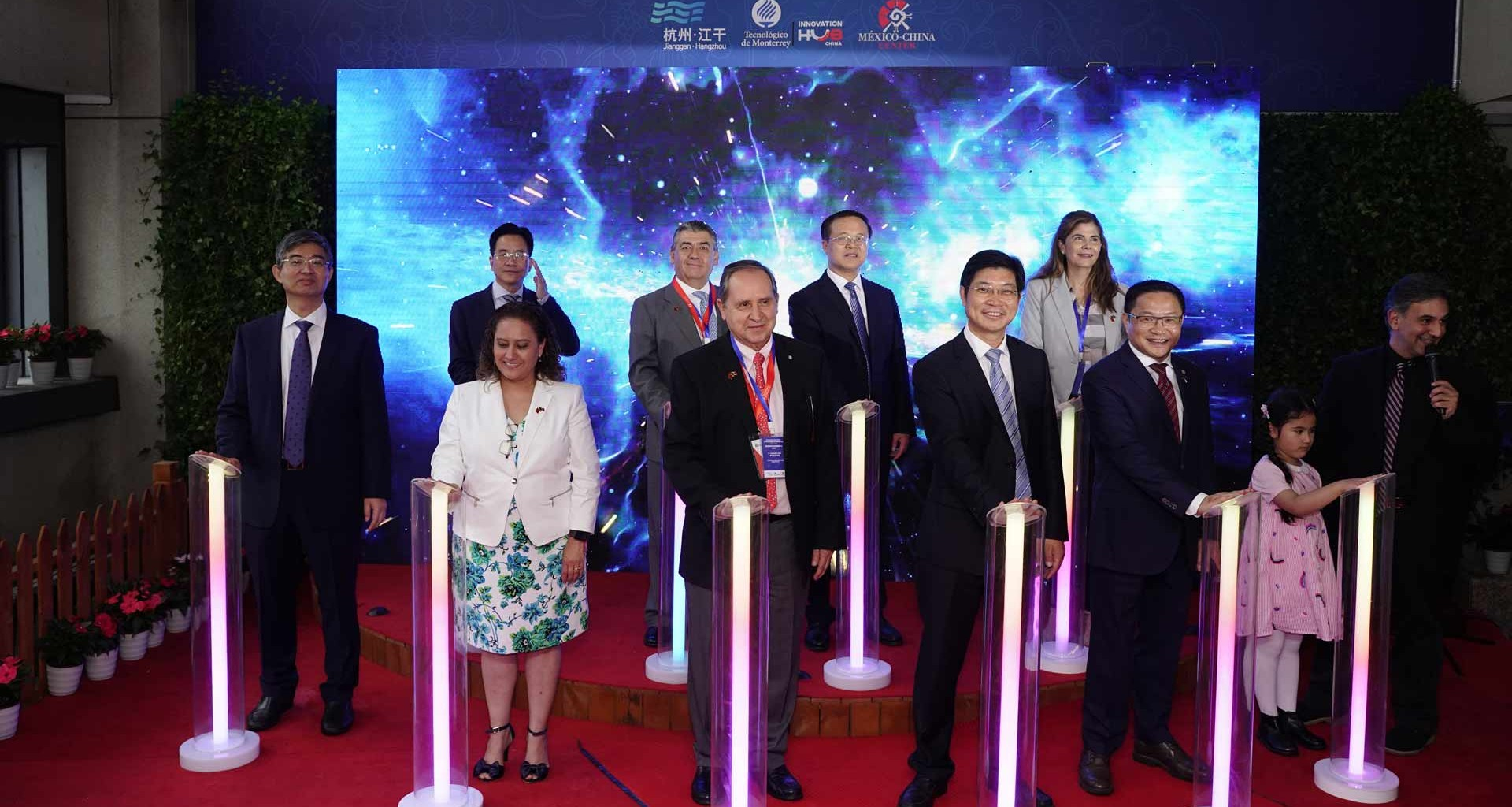 China: Tec´s new destination to research, innovate and entrepreneur